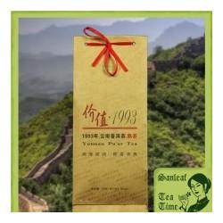 Yunnan pu'er Tea 50g